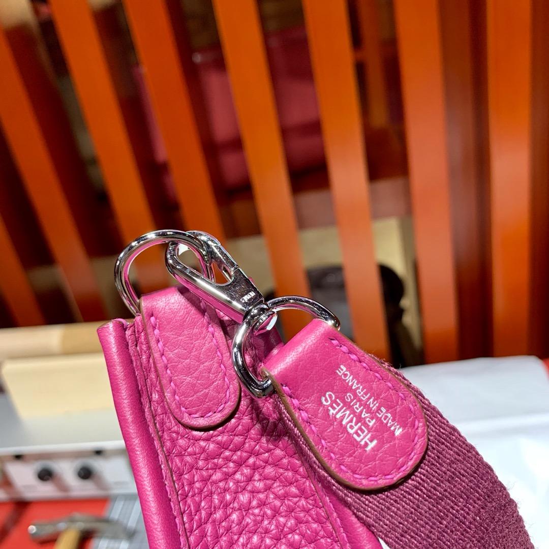 爱马仕伊芙琳包尺寸 Hermes Mini Evelyne17CM 玫瑰紫TC牛皮 银扣