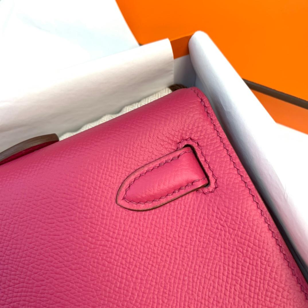 Hermes包包官网 爱马仕玫瑰紫Epsom皮Kelly Cut手包晚宴包 银扣